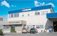 沖縄ペプシビバレッジ株式会社