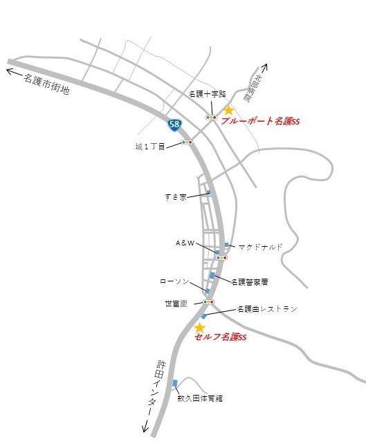セルフ名護地図
